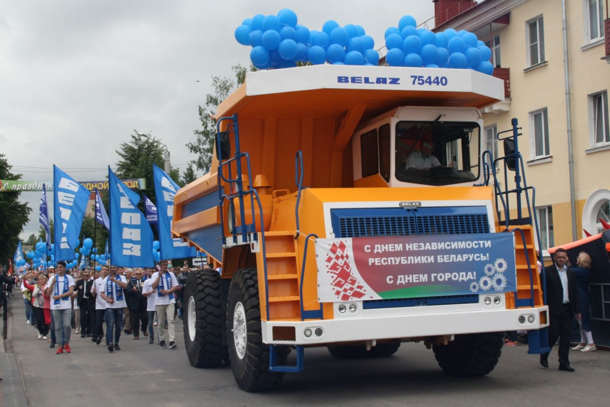 Модернизированный БЕЛАЗ-75440