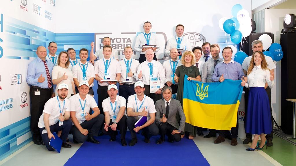Toyota Hybrid Skill Contest