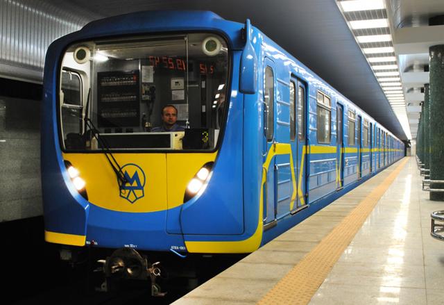 В Киеве откроют две новые станции метро