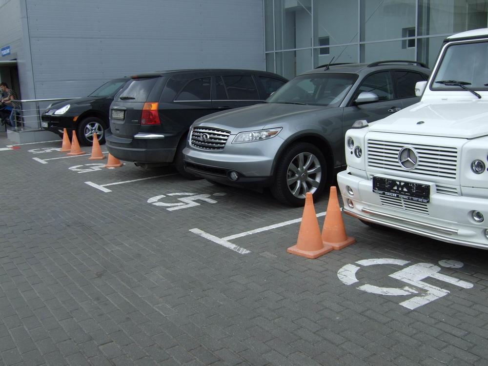 штраф за парковку на местах для инвалидов 2017 украина