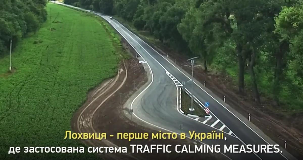 ВПолтавской области оборудовали 1-ый вУкраинском государстве комплекс принудительного сокращения скорости