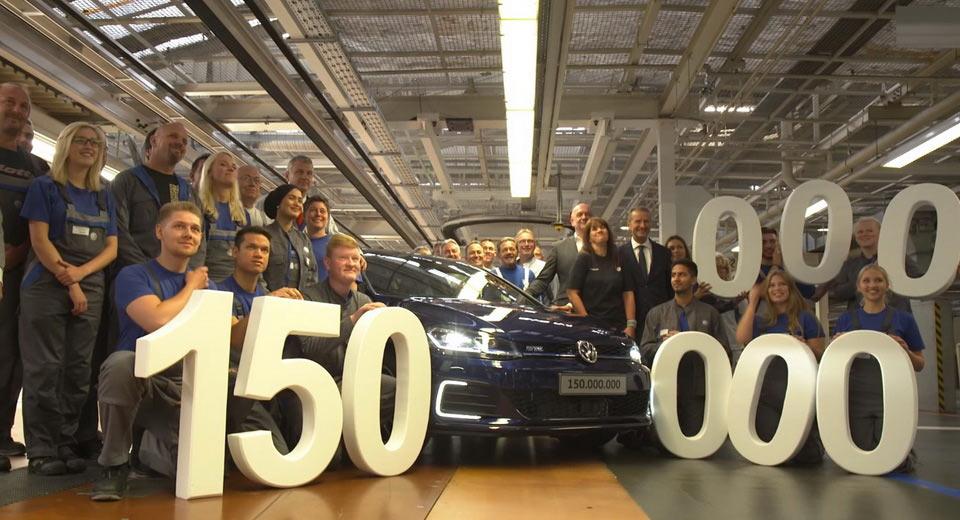 В Германии выпущен 150-миллионный Volkswagen