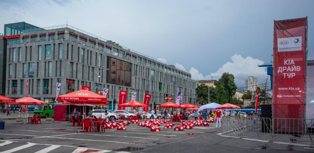 третій етап Kia Драйв Тур 2017