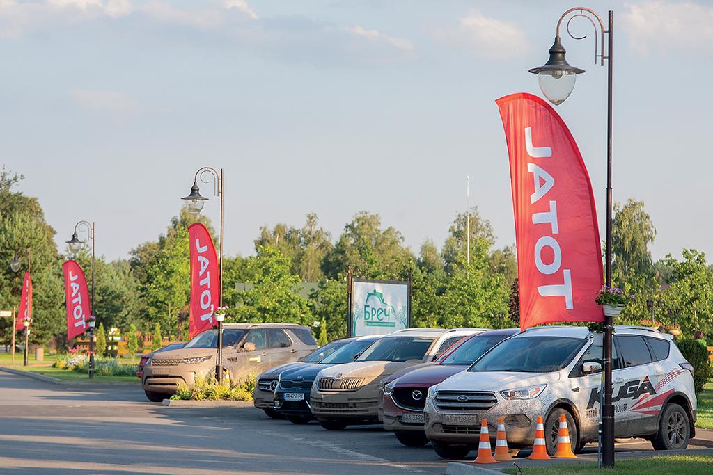 Автомобиль года в Украине 2018