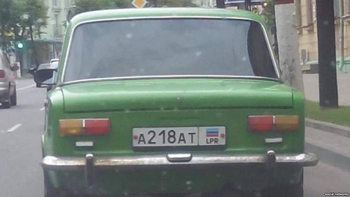 «Жигули» с номерами «ЛНР» отправили на штрафплощадку