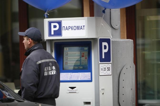 В Киеве резко выросли поступления от безналичной оплаты за парковку
