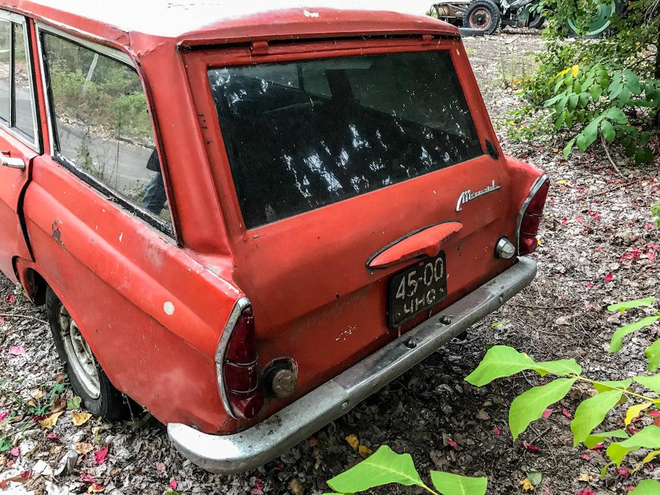 Сдать на металлолом старый автомобиль в киеве прием черного металла римского корсакова