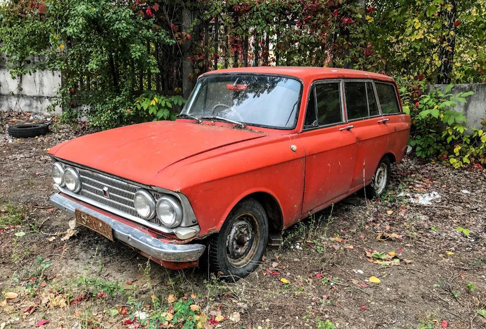 Старый автомобиль москвич 412 куда сдать на металлолом мнения медицинских специалистов по поводу приема зеленого кофе