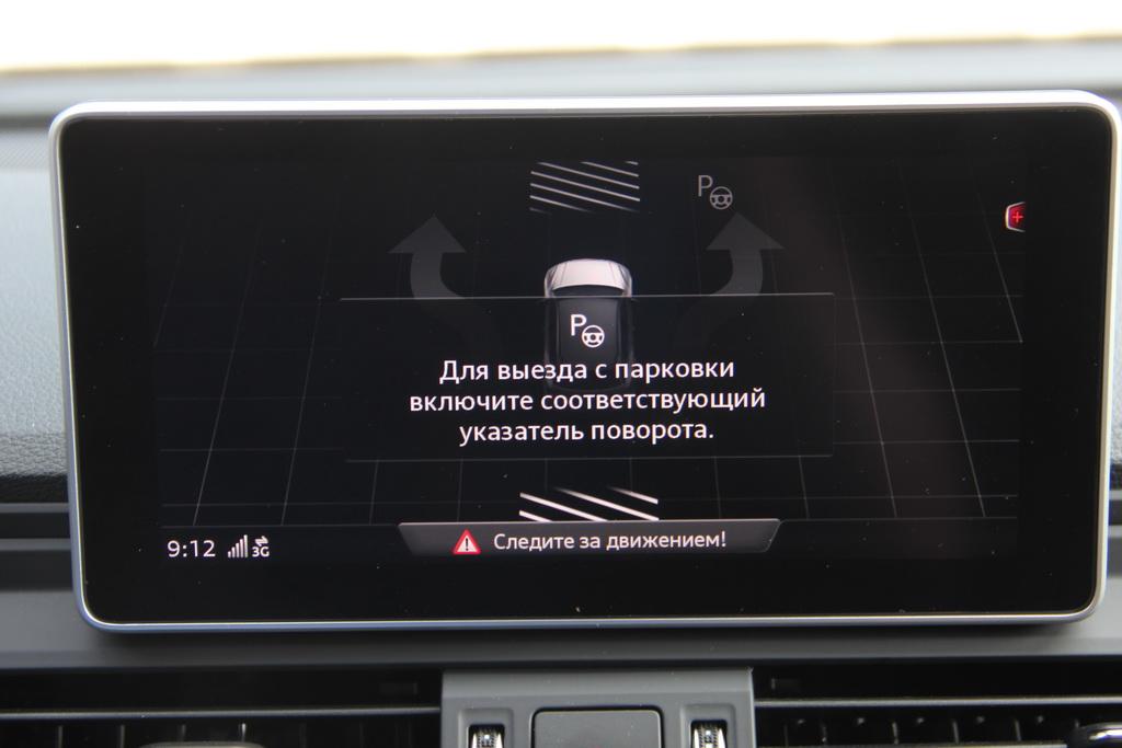 Оборудование Audi SQ5 2017