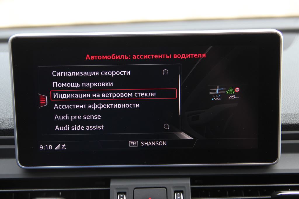 Интерьер Audi SQ5 2017