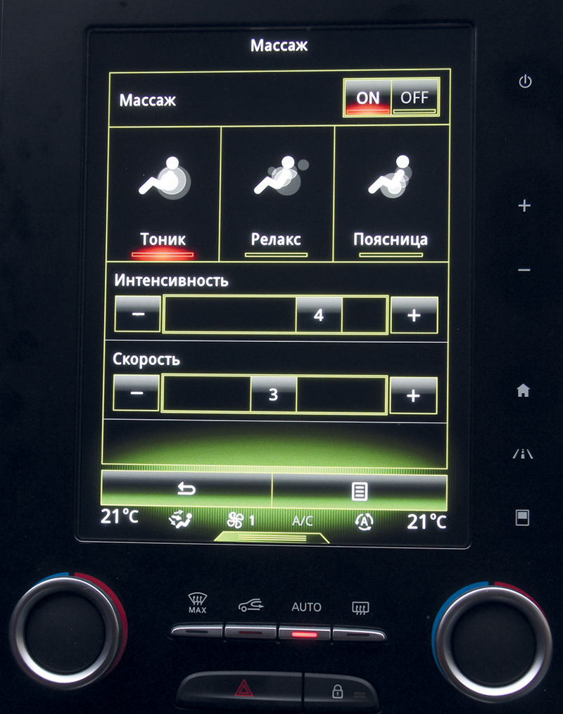 R-LINK 2 от Renault