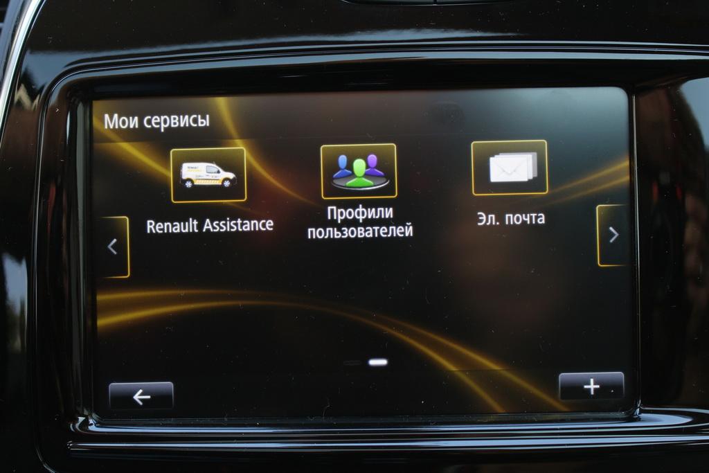 R-Link в Renault Captur 2017