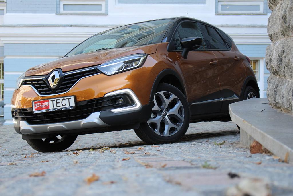 Внешность Renault Captur 2017