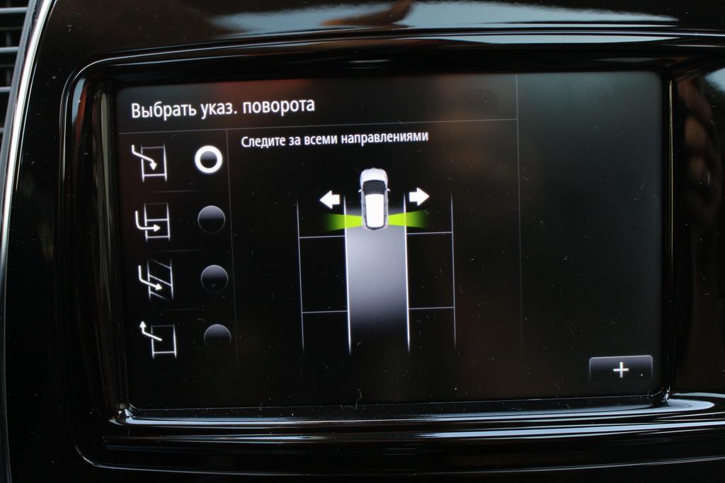 Опции Renault Captur 2017
