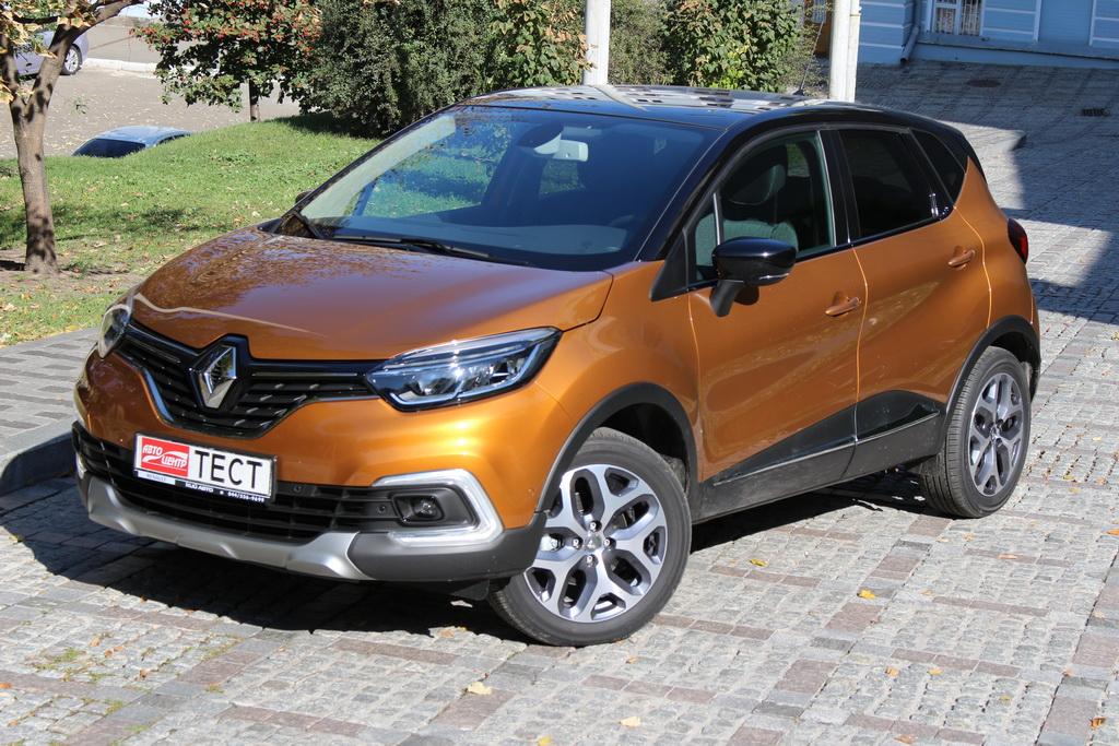 Кроссовер Renault Captur может получить семиместную версию