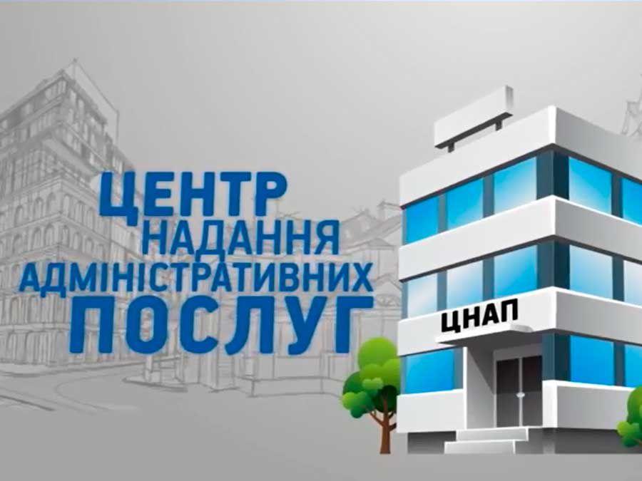 В Украине расширен перечень учреждений, выдающих водительские права