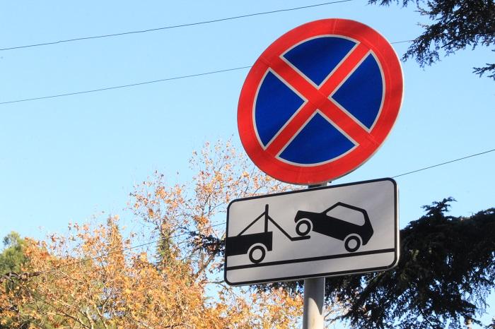 Где в Киеве могут запретить парковку – список улиц
