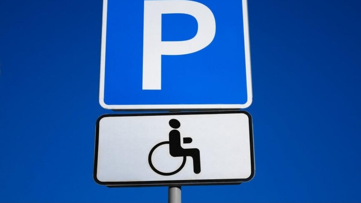 парковка на местах для инвалидов