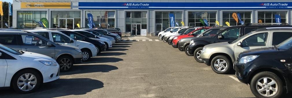 AIS Autotrade