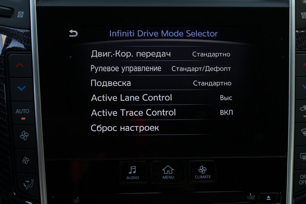 Настройки Infiniti Q60 S