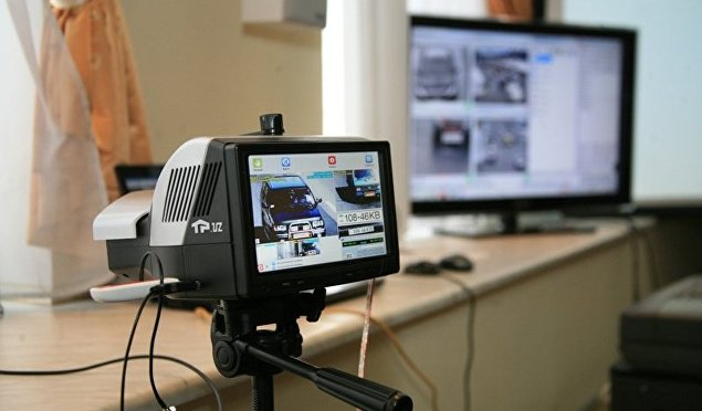 видеофиксация