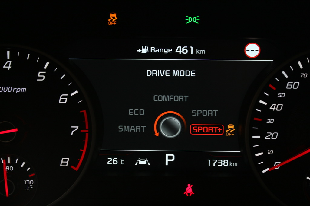 Drive Mode Select (DMS) Kia Stinger 2017