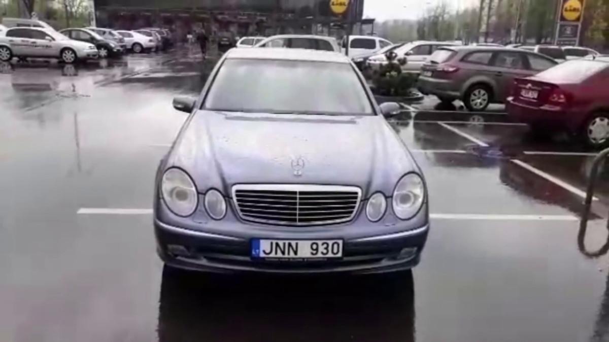 нерастаможенное авто