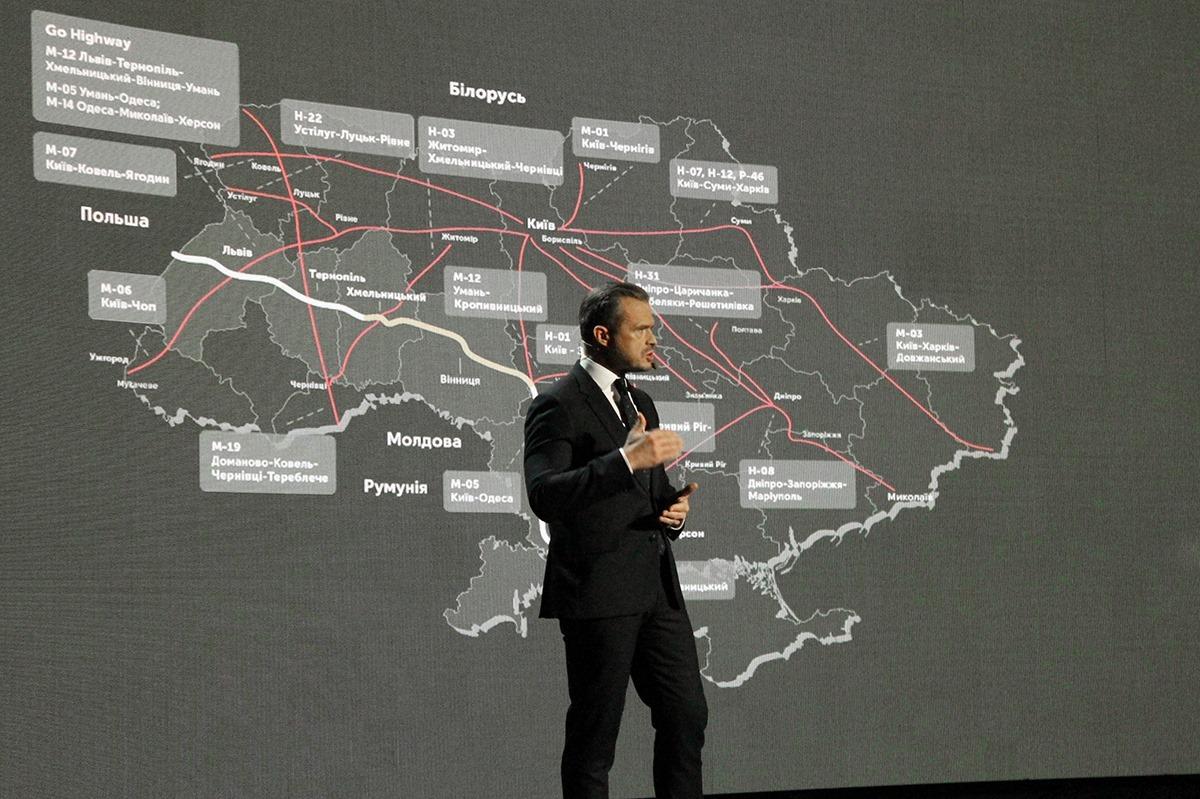 В Украине за 2017 год отремонтировано рекордное количество дорог