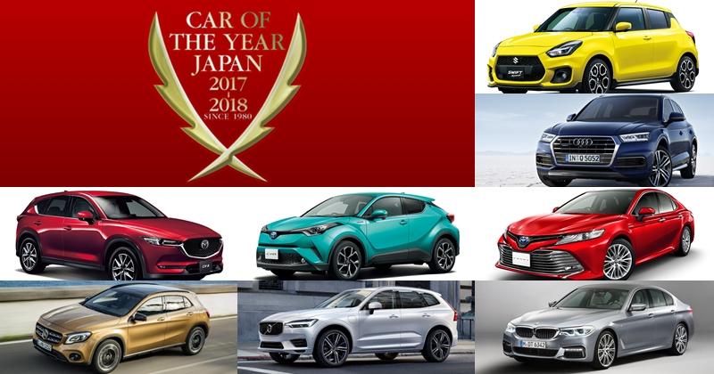 Автомобиль в Японии 2017/2018