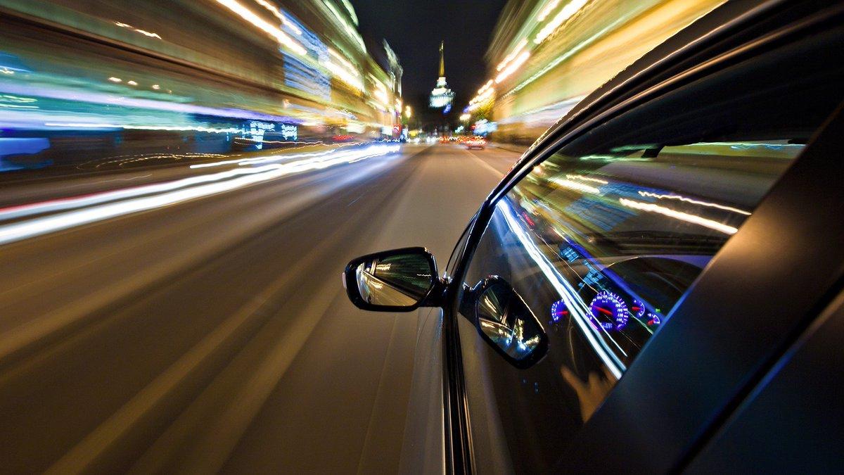Безопасная скорость движения авто