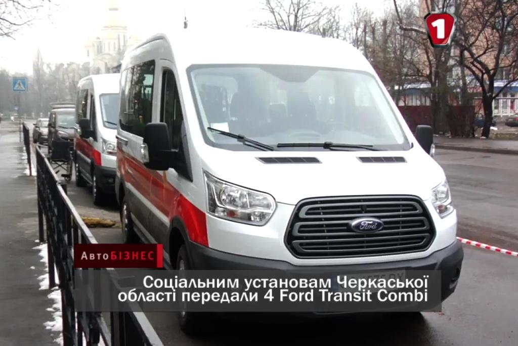 Ford Transit Combi
