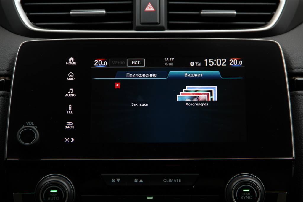 Мультимедия Honda CR-V 2017