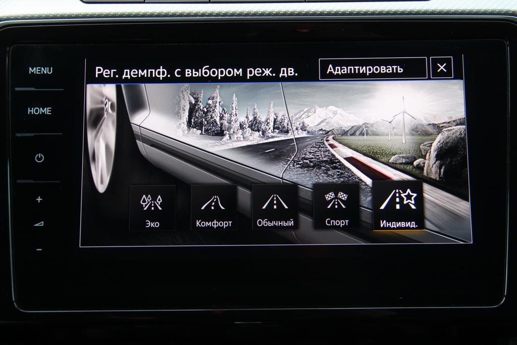 Профили Volkswagen Arteon 2017