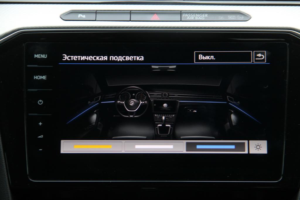 Подсветка в Volkswagen Arteon 2017