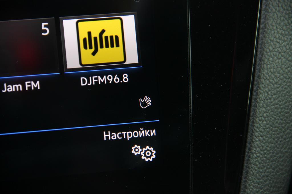 Управление жестами в Volkswagen Arteon 2017