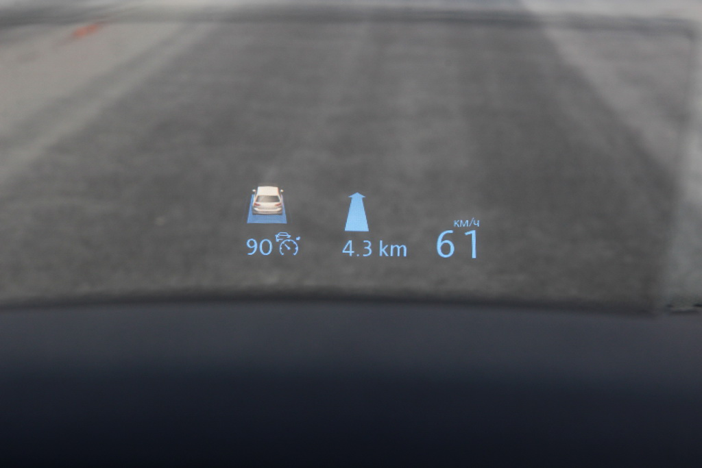 Проекция в Volkswagen Arteon 2017