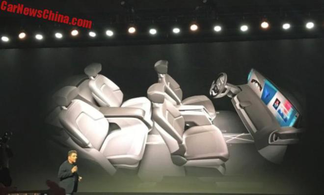 Byton SIV: китайский беспилотный кроссовер по цене BMW 3 Series