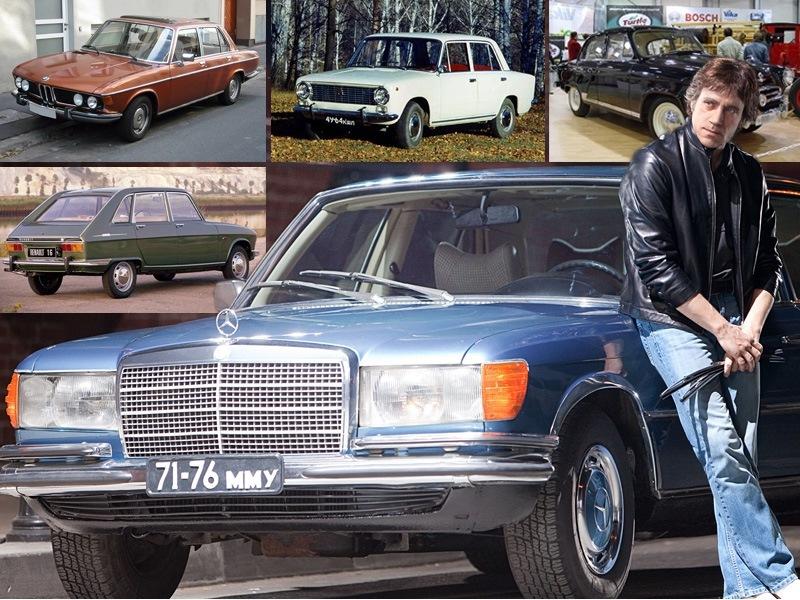 автомобили высоцкого