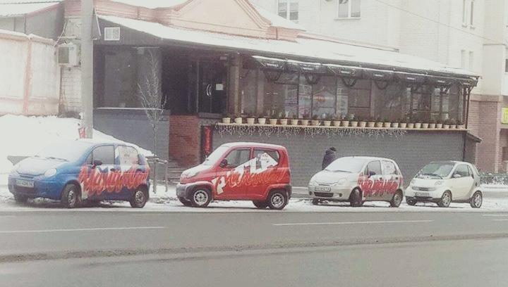 Самый дешевый автомобиль в Украине