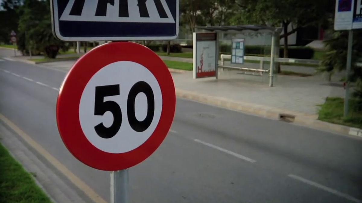 50 км/ч Украина