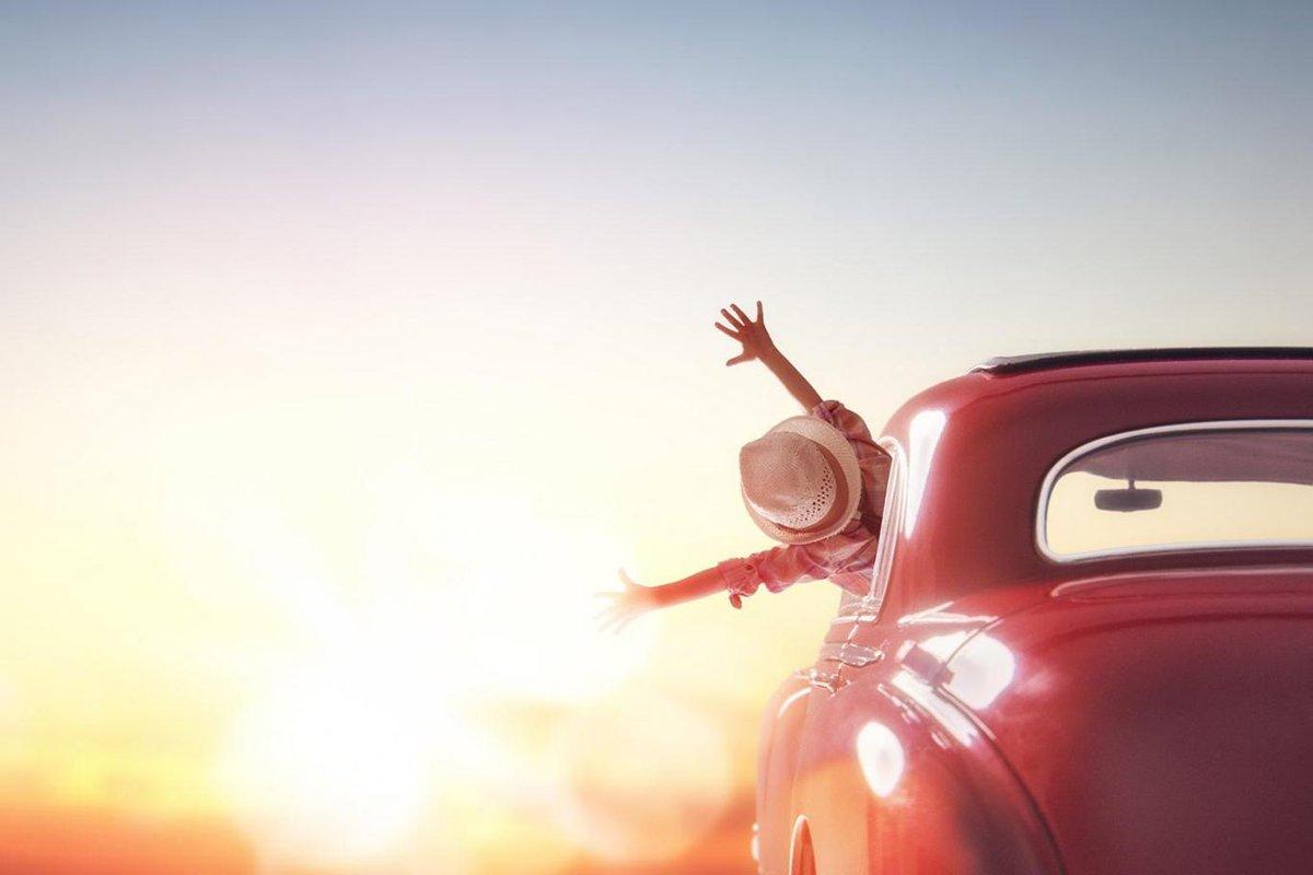 Автомобиль - свобода передвижения