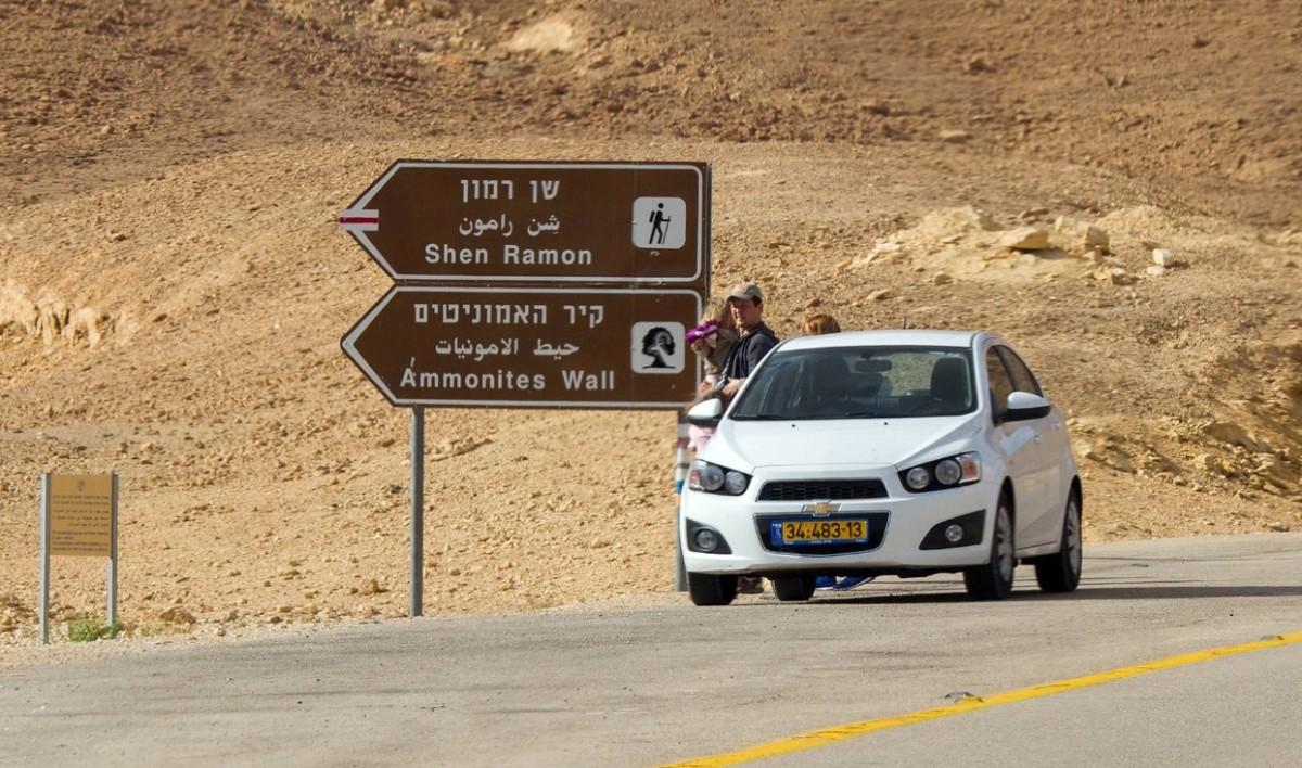 Начисление штрафных баллов в Израиле - израильские дороги