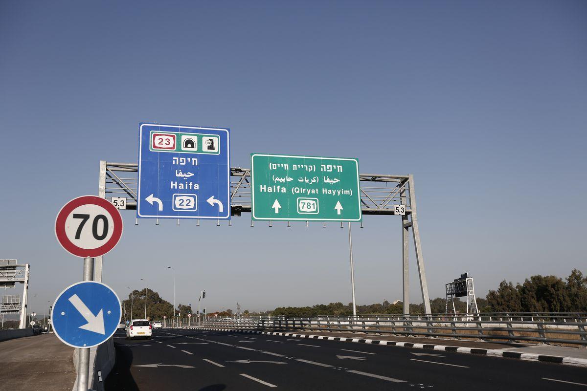 Начисление штрафных баллов в Израиле - дорожные знаки