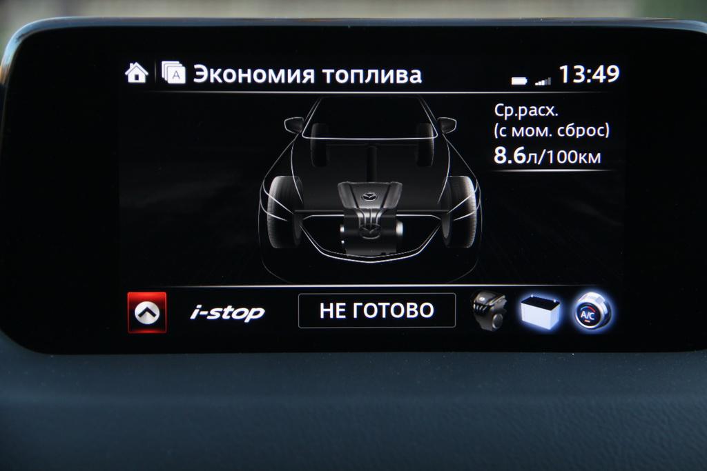 i-Stop Mazda CX-5 2017