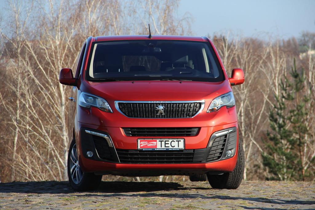 Внешность Peugeot Traveller 2017 VIP