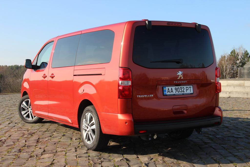 Внешность Peugeot Traveller 2017