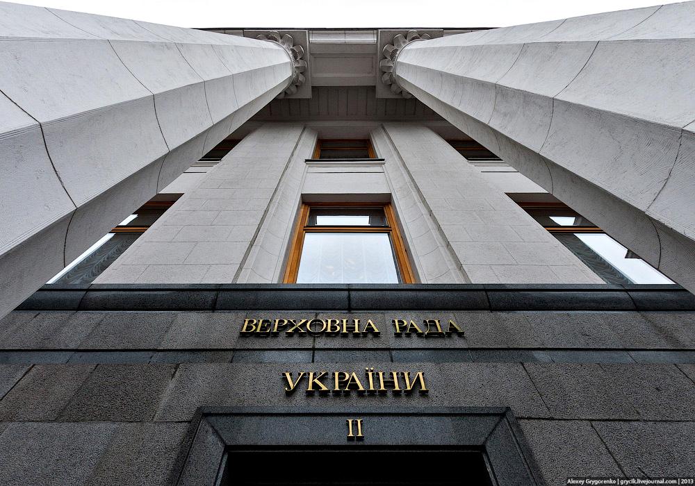 Верховная Рада изменения штрафов по ПДД