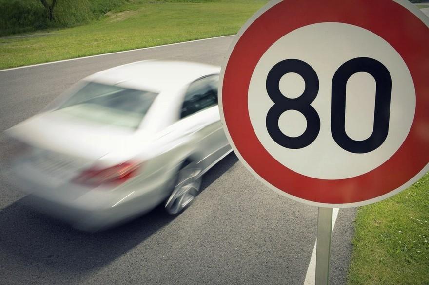 КГГА допускает незначительное увеличение разрешенной скорости наосновных магистралях