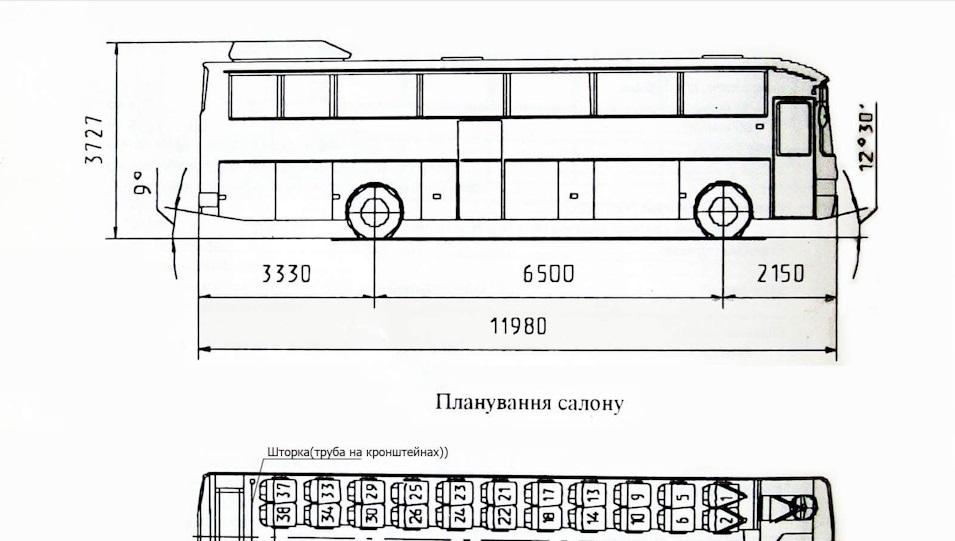 ЛАЗ-5208 на улицах Львова