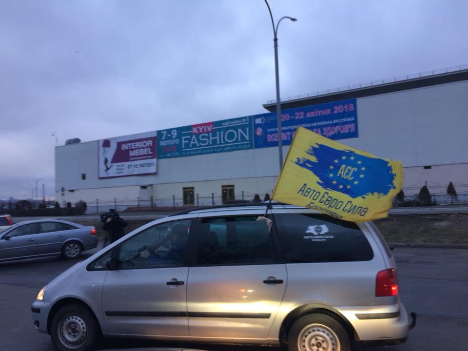 Вцентре столицы Украины стартовала масштабная акция задоступную растаможку авто наеврономерах